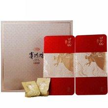 八馬茶業 安溪鐵觀音 賽珍珠1000 濃香型 烏龍茶 茶葉 禮盒裝250克 AA2086