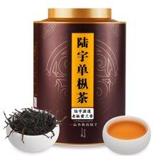 陆宇潮州凤凰单枞茶蜜兰香凤凰单枞特级乌龙茶凤凰单丛茶浓香型春单从 400g/罐LY003