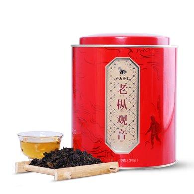 八马茶业 浓香型 安溪铁观音 乌龙茶茶叶 原产老?#35033;?#38899;300g/罐 AA2134