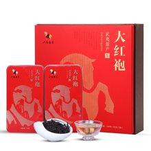八马茶业 武夷山大红袍茶叶礼盒   岩茶乌龙茶叶160克 AB052