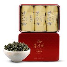八马茶业 安溪原产 浓香铁观音 赛珍珠1000 迷你铁盒装茶叶 安溪乌龙茶25克 AA2094