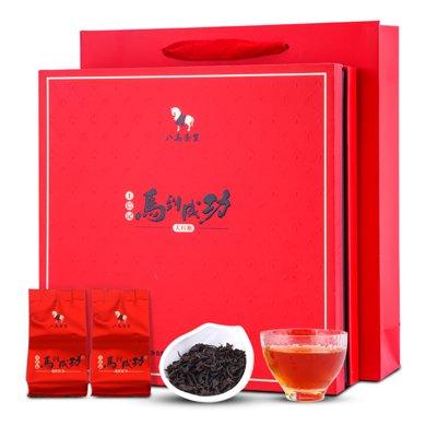 八馬茶葉 王信記馬到成功武夷大紅袍禮盒裝256克  AB081