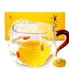 芽典 菊花茶葉 黃山徽州婺源皇菊禮盒裝 一朵一杯大黃菊 0.8克*20朵/盒