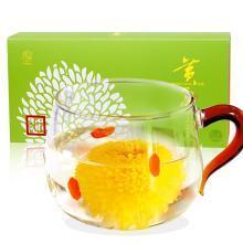 芽典 菊花茶葉 黃山徽州婺源皇菊禮盒裝 一朵一杯大黃菊 0.4克*20朵/盒