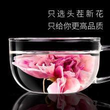滇迈 云南墨红玫瑰可食用玫瑰无硫花茶花冠干花朵大花朵一杯一朵150克