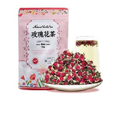 金边玫瑰 50G/袋共5袋共250G云南丽江新鲜无硫?#23665;?#36793;玫瑰特级花蕾