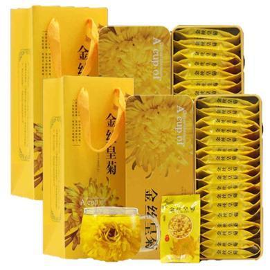 【新春推薦 熱銷茶品】滇邁 金絲皇菊一杯一朵特級黃菊貢菊大菊花茶共20朵