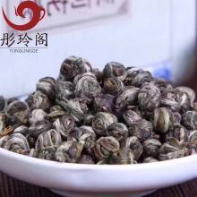茉莉龍珠 特級新茶茉莉花茶 茉莉繡球茶葉散裝500gTLG06