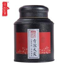 【湖南特产】【河曲溪】湖南特产安化黑茶 特制香浓天尖茶300g  006