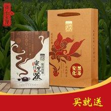 【湖南特产】河曲溪 茶叶安化黑茶荷香金茯1kg卡盒 食品湖南特产002