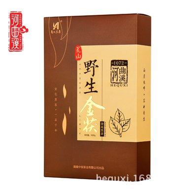 【湖南特产】河曲溪厂家直销湖南特产黑茶茶叶安化黑茶野生金茯1kg 004