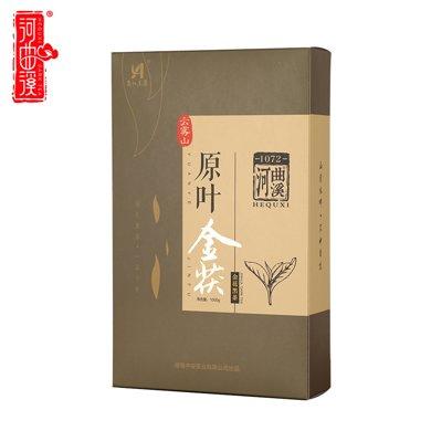 【湖南特产】河曲溪安化黑茶原叶金茯1kg卡盒礼品茶叶 湖南特产品牌直销009
