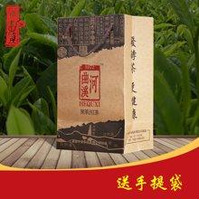 河曲溪 纯手工湖南安化黑茶4年陈原叶茯砖茶1kg/纸包010