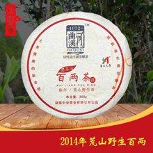 【湖南特产】【河曲溪】厂家直销湖南特产安化黑茶百两饼200g卡盒012