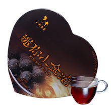 八马茶业 云南普洱小金沱 熟普洱黑茶茶叶 家庭装72克 C0090