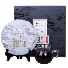 八马茶业 云南普洱 枣香熟普洱礼盒装 黑茶 茶叶357克 C0016