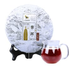 八馬茶業 云南大葉普洱 普洱茶熟茶葉 茶餅357克 C1101