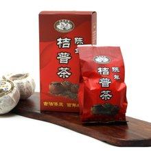 陈年桔普茶新会陈皮云南普洱熟茶散茶50g