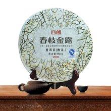 云南勐海普洱熟茶2008年春枝金露茶饼陈年茶叶普洱特级350g礼盒装