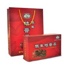 陳年桔普茶新會陳皮云南普洱熟茶散茶300g禮盒古茗經典