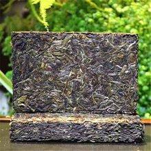 幽丛冰岛古树生茶云南普洱勐海生砖昔归茶叶250gZF001