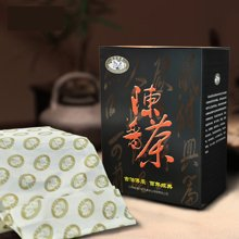 陈普茶正宗新会陈皮云南普洱熟茶散茶罐装400g礼盒