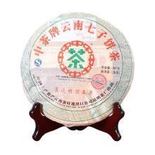 2007年中茶 景邁明前春芽 單片357克 普洱茶 云南普洱生茶