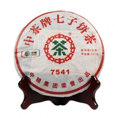 普洱茶 2011年中茶 7541 生茶 357克餅