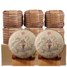 【屯储价】滇迈 班章五寨系列之新班章 云南普洱生茶 整箱6提供30片 200克/件 古树纯料