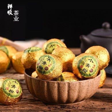 廣東新會小青柑陳宮廷陳皮普洱茶葉新會小柑橘桔普茶500g裝XS-FB003
