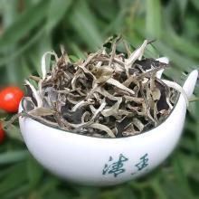 滇迈 普洱生茶 2019新茶云南月光白茶叶散装大白毫300g