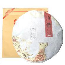 戊戌年定制普洱 泊君普洱茶饼 357g熟茶茶饼 云南高山普洱 可泡15泡左右