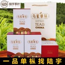 陆宇凤凰山单从茶抽湿鸭屎香单枞大乌叶礼盒装银花香单枞春茶新茶 340g/罐LY007