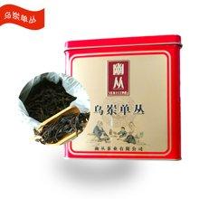 新品上市凤凰茗茶 乌岽单丛 新鲜采摘 茶叶 盒装500g