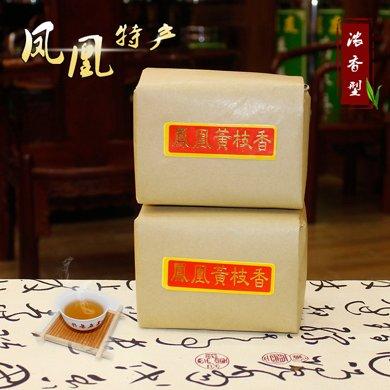 【潮州特產】幽叢潮州特產鳳凰單從 清香型黃枝香 單從茶 枕頭單樅茶葉紙包裝500gMY0005
