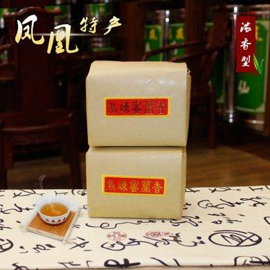 【潮州特產】幽叢烏龍茶濃香型蜜蘭香單從茶茶葉 潮州特產鳳凰單樅 紙包裝450gMY0017