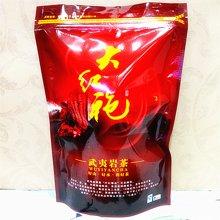 幽丛大红袍 原产地福建武夷岩茶 质优价实 老枞水仙茶叶250gZF004