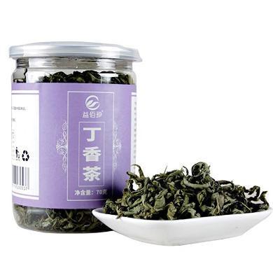 【云南特產】益佰珍·可香茶 丁香茶 (70克*2罐裝) 丁香葉茶 花草茶 云南特產花茶