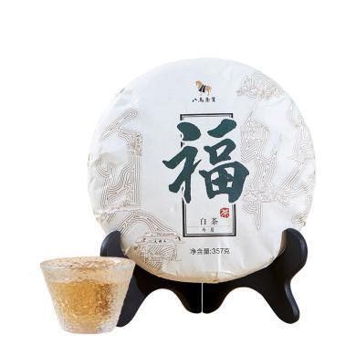八馬茶業 白茶福鼎白茶太姥山壽眉原料餅裝茶葉自飲357克