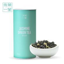 【送精美玻璃杯】优茶一笙 茉莉绿茶茶叶罐装花茶花草茶茉莉花茶绿茶袋泡茶20袋