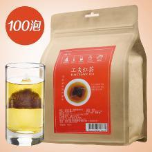 紅茶茶葉三角袋泡紅茶茶大包裝水品元九曲紅梅網吧冷泡茶SPY27