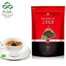 九曲紅梅茶包小種功夫紅茶葉三角袋泡奶茶原料杭州水品元3袋45包SPY22