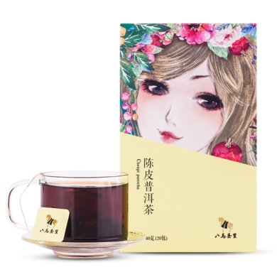 八馬茶業 陳皮普洱茶小袋裝茶葉簡約40克 C1237