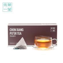 【送精美玻璃杯】优茶一笙花草茶袋泡茶普洱茶包云南陈香普洱茶茶包泡茶