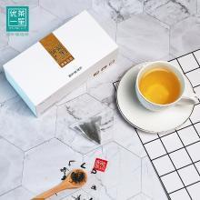 【买一送一】优茶一笙 乌龙茶安溪铁观音茶叶三角袋泡茶茶包清香型盒装冷泡茶