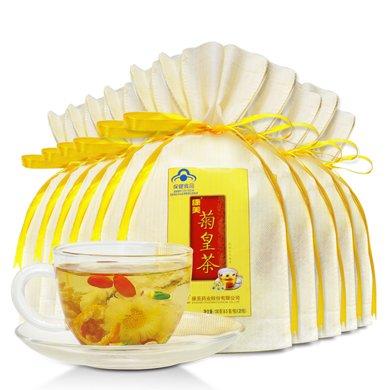 康美菊皇茶禮盒裝   6.5g/包*20包*10袋  菊花枸杞蓮子芯胖大海草本茶
