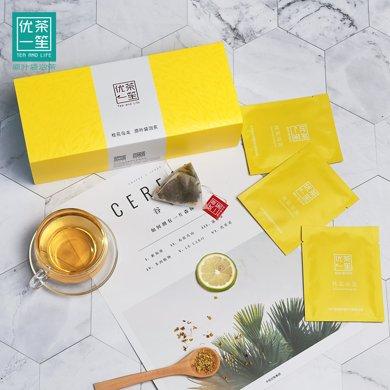 優茶一笙 花茶桂花烏龍茶包盒裝桂花烏龍花草茶袋泡茶12袋新品