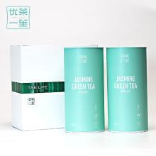 【赠送保温杯】优茶一笙茉莉绿茶双罐装茶叶花草茶绿茶袋泡茶高档礼盒年货送礼