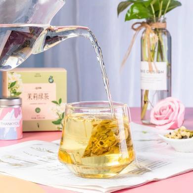 立尚 茉莉綠茶三角茶包茉莉花茶茶包組合花草茶女生泡水喝袋泡茶葉12袋裝