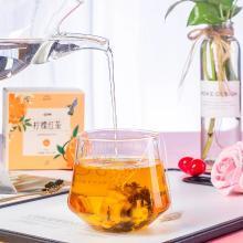 立尚檸檬紅茶茶包組合水果茶辦公室泡水喝的獨立三角袋泡茶葉12袋裝
